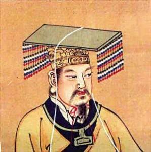 Yellow_Emperor